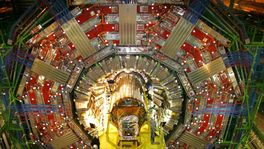 Particle Physics: CERN